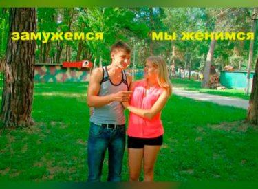 Видеосъемка в Житомире / Видео приглашение на свадьбу