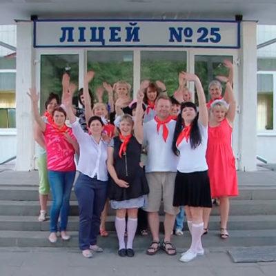 Сюрприз от родителей на выпускной в Житомире