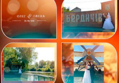 Вступление к свадьбе / проект «Свадебные письма» / Бердичев