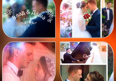 Вступление к свадьбе / проект «Свадебные фотографии» / Бердичев