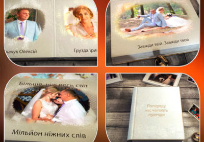 Вступление к свадьбе / проект «Свадебный альбом» / Бердичев