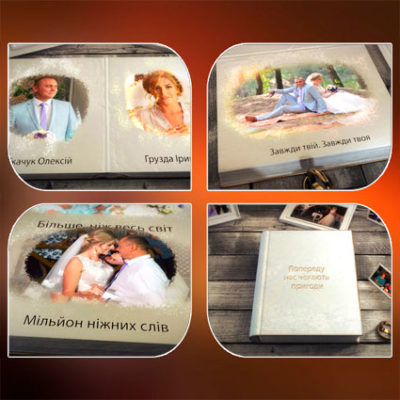Вступление к свадьбе / проект «Свадебный альбом»