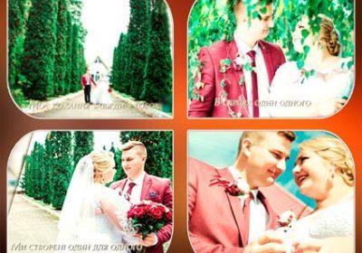 Вступление к свадьбе / проект «В день свадьбы» / Попельня