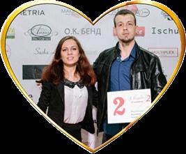 № 2 - Татьяна & Александр