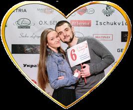 № 6 - ДАРИНА & Саша