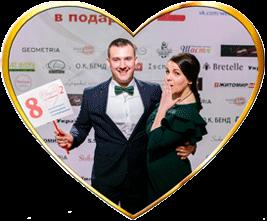 № 8 - Наташа & Саша