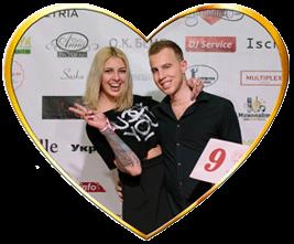 № 9 - Ксения & Максим