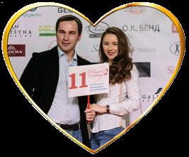 № 11 - Ирина & Михаил