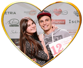 № 12 - Вера и Николай