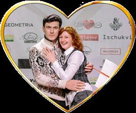 № 14 - Евгения & Сергей