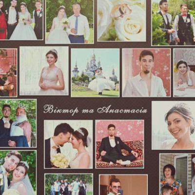 Вступление к свадьбе / проект «Свадьба в инстаграме» / Попельня