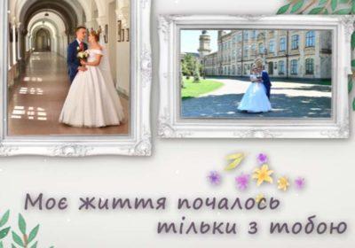 Вступление к свадьбе проект «Цветочный сад»