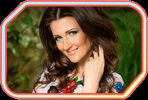 Надя Гураль - «Наречена»
